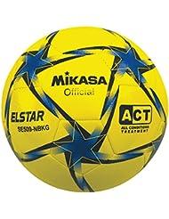 Mikasa Elstar, Fußball Unisex Kinder, Gelb/Blau/Schwarz, Einheitsgröße