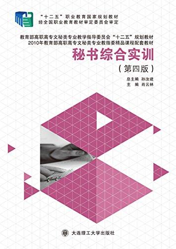 """旅游文化(第二版)/高等职业教育教学用书·""""十二五""""职业教育国家规划教材"""