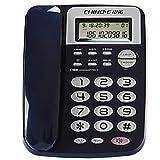 Uioy Telefon- / Festnetz-Anrufer-ID verdrahtetes Telefon mit Zwei Schnittstellen (Farbe : Blau)