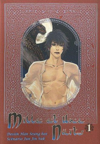 Mille Et Une Nuits Manga - Mille et Une Nuits, Tome 1