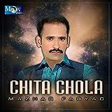 Chita Chola