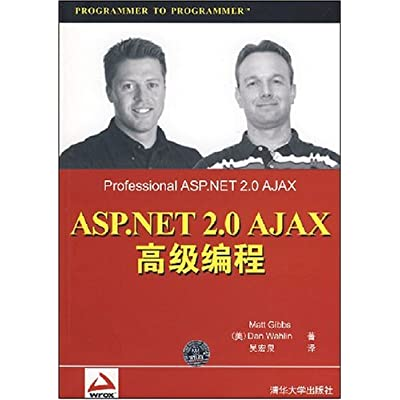 ajax  for asp.net 2.0
