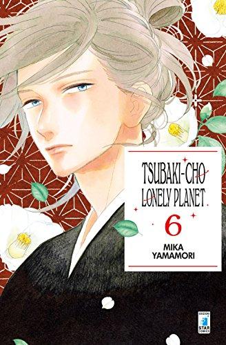 Tsubaki-chou Lonely Planet: 6