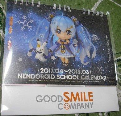 nendoroid-desk-calendar-2017-2018-re-zero-rem-tsurumaru-kunihisashi-aoee-crow-sakura-kinomoto-yuki-m
