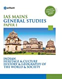 Indian Heritage & Culture History & Geography of the world & Society Paper - 1