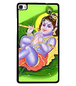 Fuson Premium Little Krishna Metal Printed with Hard Plastic Back Case Cover for Huawei P8