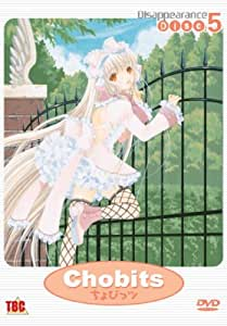 Chobits: Volume 5 - Disappearance [DVD]