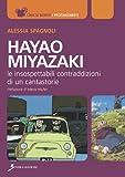 Hayao Miyazaki (Ciak si scrive)