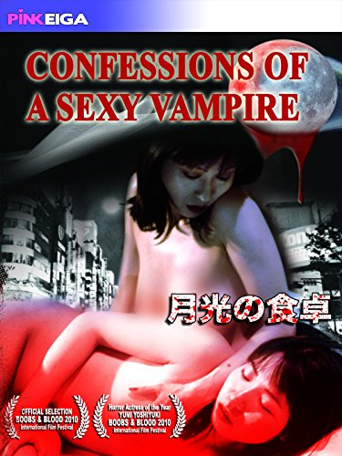 Confessions of a Sexy Vampire