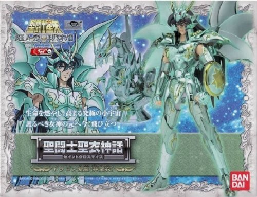 Imagen principal de Saint Seiya: Myth Dragon Shiryu (God Cloth) [Toy] (japan import)