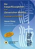 Die Körperflüssigkeiten in der Chinesischen Medizin (Amazon.de)