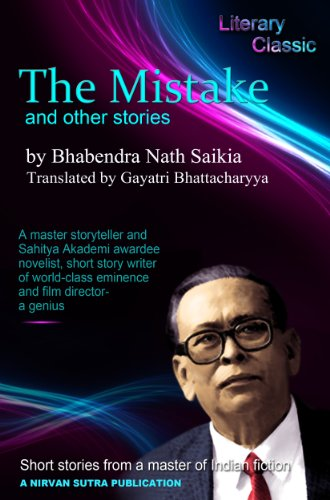 The Mistake and Other Stories (Bhabendra Nath Saikia Book 2)
