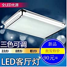DKSJ barata lámpara Led rectangular de aluminio mayorista Salón Dormitorio Comedor Estudio Simple modernas lámparas,65x65cm LED Luz Blanca48W
