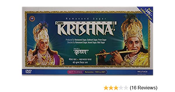 Amazon in: Buy Shri Krishna - Set 3 (EP 150 - 221) DVD, Blu