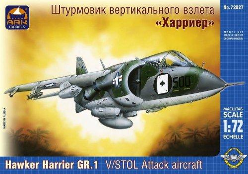 ARK Models AK72027 - Hawker Siddeley Harrier GR.1