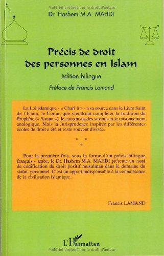prcis-de-droit-des-personnes-en-islam-edition-bilingue-franais-arabe-de-hashem-mohamad-ali-mahdi-16-octobre-2007-broch