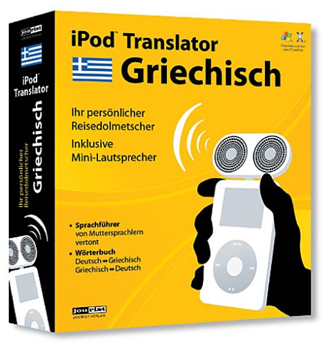 iPod Translator Griechisch