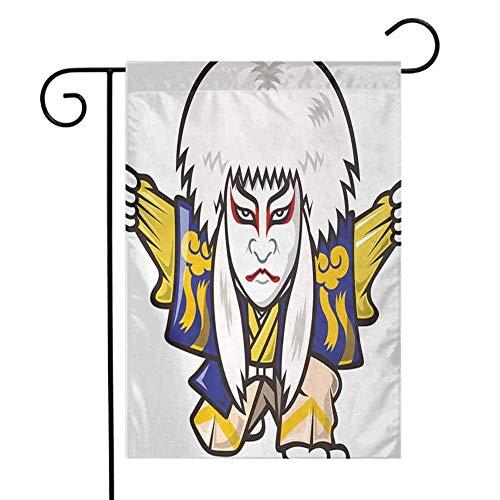 Ahaltao Multi-Pattern Garden Flag Kabuki Mask Charakter