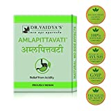 Dr. Vaidya's Amlapittavati - Relief from Acidity -24 Count (Pack of 3)