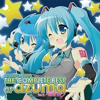 Exit Tunes Presents Azuma
