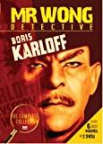 Mr Wong- Detective: The Complete Collection [DVD] [Region 1] [US Import] [NTSC]