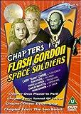 Flash Gordon Space Soldiers: Volume 1 - Episodes 1-4 [DVD]