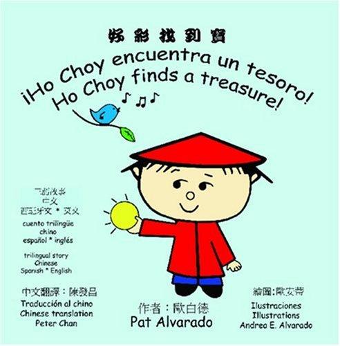 ho-choy-encuentra-un-tesoro-ho-choy-finds-a-treasure