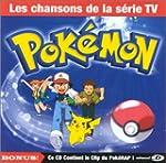 Pokemon (Bof)