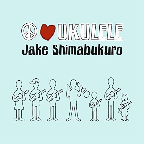 Peace Love Ukulele