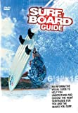 Surfboard Guide [DVD] by Martin Connolly
