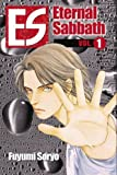 ES (Eternal Sabbath) - Volume 1 by Egan Loo (Adapter), Fuyumi Soryo (30-May-2006) Paperback