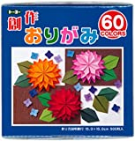 Origami Paper - Origami Paper gift set - 60 assorted solid colours - 500 sheets - 15cm x 15cm