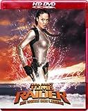Lara Croft: Tomb Raider - Die Wiege des Lebens [HD DVD]