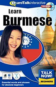 Talk Now Learn Burmese: Essential Words and Phrases for Absolute Beginners (PC/Mac)