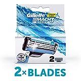 Gillette Mach 3 Start Shaving Blades - Pack of 2 (Cartridges)