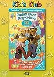 Teddy Bear Sing Along - 123 [UK Import]