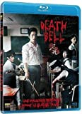 Death Bell [Blu-ray]
