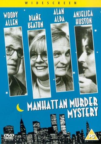 manhattan-murder-mystery-dvd-1994