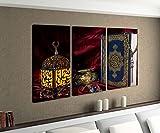 Leinwandbild 3 tlg Türkei Koran Buch rot türkisch Islam arabische Schrift Bild Bilder Leinwand Leinwandbilder Holz Wandbild mehrteilig 9W354, 3 tlg BxH:90x60cm (3Stk 30x 60cm)