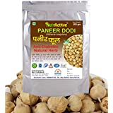 Nutractive Paneer Dodi / Indian Rennet / Paneer Doda / Withania Coagulans / Anti -Diabetic & Weight Loss Herb - 200 Gm