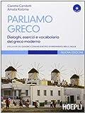 Parliamo greco. Con CD-ROM