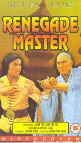 renegade-master-vhs