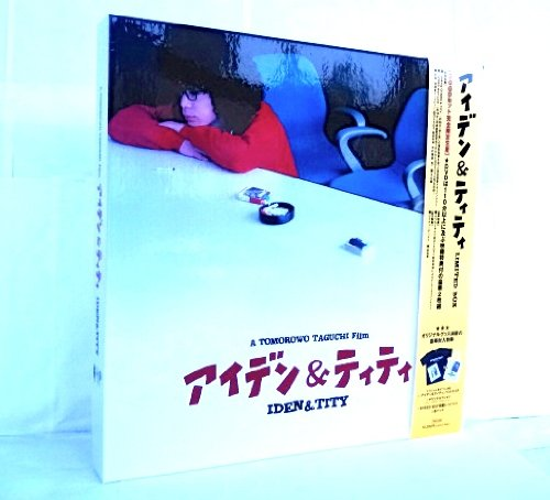 -limited-box-dvd
