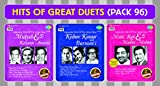 #9: Hits Of Great Duets Pack 96 (Pack Of 3 Mp3S With 100+ Tracks, Biggest Artists, Retro Collection, Compilation Of Old Hindi Movie Songs)