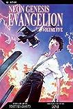 Yoshiyuki Sadamoto Fumetti e manga per ragazzi