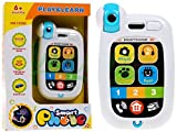 #3: RIANZ Baby Mobile Phone with Dummy Selfie camera and flash with sound and lights