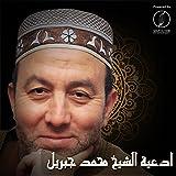 La Nashko Le Ahad Sewak (Live)