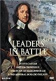 Leaders in Battle [Reino Unido] [DVD]