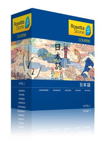 Rosetta Stone Course - Einstiegsniveau Japanisch Level 1