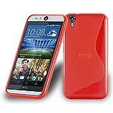 Cadorabo - TPU S-line Style Silikon Hülle für HTC DESIRE